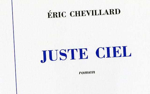 Éric Chevillard